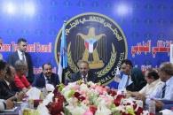 الرئيس الزُبيدي: دعوة المجلس للحوار مع جميع المكونات السياسية الجنوبية تنطلق من إيمانه أن الوطن يتسع للجميع