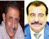 رئيس الجمعية الوطنية يعزي في وفاة اللواء سعيد فارع