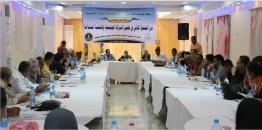 المجلس الانتقالي يرعى ورشة عمل حول دور المجتمع المدني في التنمية المستدامة