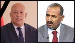 الرئيس الزُبيدي يعزي في وفاة القاضي جمال محمد عمر