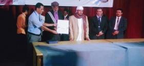 كلية التربية بشبوة تكرّم رئيس انتقالي المحافظة في الذكرى 25 لتأسيسها