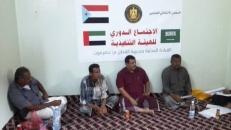 انتقالي القطن يُدين استمرار الانفلات الأمني في وادي حضرموت وبجدد المطالبة بنشر قوات النخبة بالمنطقة