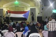 القيادة المحلية للمجلس الانتقالي في المعلا تحيي حفلاً فنيا بمناسبة ذكرى الاستقلال
