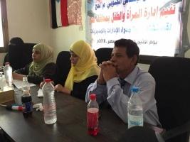 إدارة المرأة و الطفل في انتقالي لحج تنظم لقاءً تشاوريا مع مدراء الإدارات في المديريات