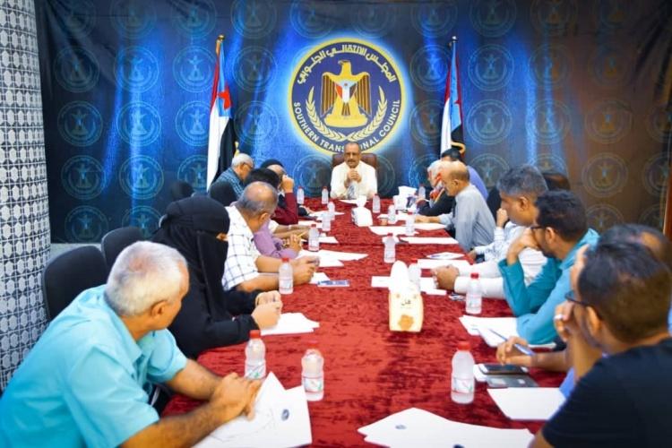 الاجتماع الدوري للأمانة العامة يناقش أنشطة دوائرها على الساحة الجنوبية