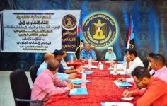 الدائرة القانونية في المجلس الانتقالي تنظم اللقاء التشاوري الأول