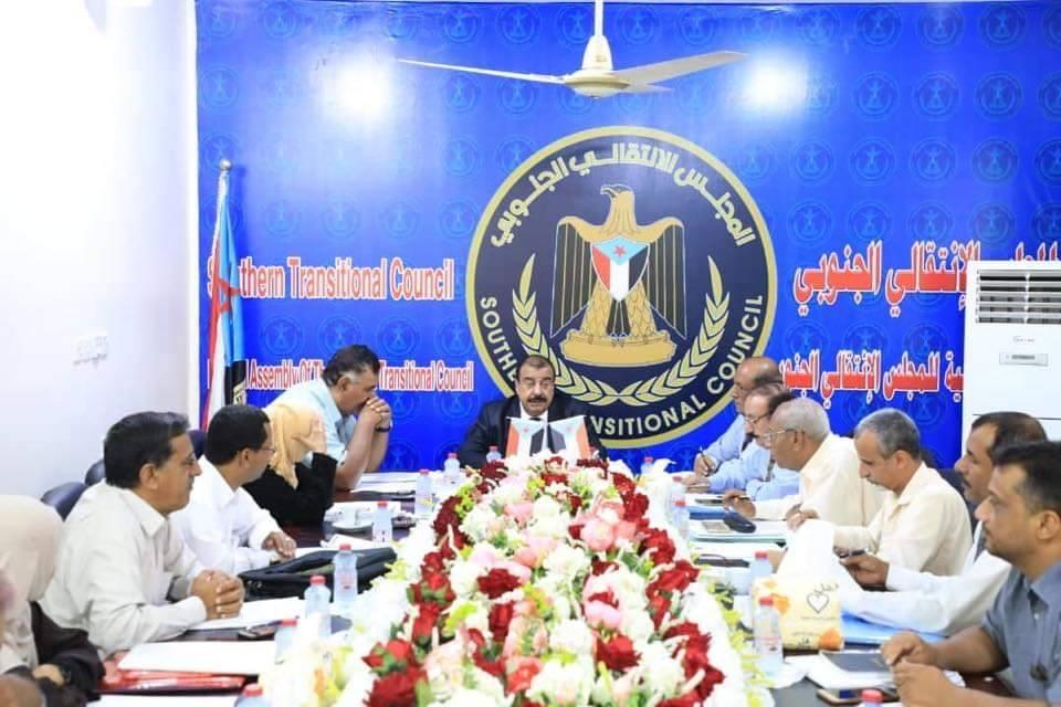 الهيئة الادارية للجمعية الوطنية  تعقد اجتماعها الدوري وتناقش جملة القضايا على الساحة الوطنية