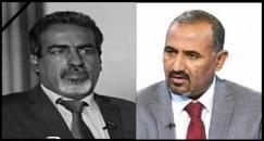 الرئيس الزُبيدي يعُزي في وفاة السياسي والأكاديمي الجنوبي البارز محمد الجوهي