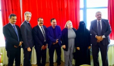رئيس الجمعية الوطنية والأمين العام للمجلس يلتقيان سفيرة الاتحاد الأوربي بحضور ممثلين عن الحراك الثوري