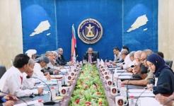 رئاسة المجلس تناقش نتائج اللقاء الموسع وتوجه الهيئات المعنية بتنفيذها