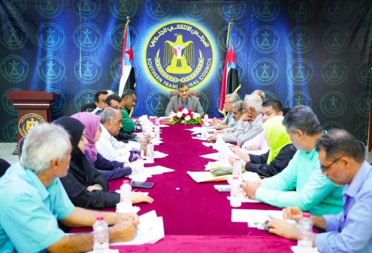 الأمانة العامة تستعرض تقارير إنجازها ومشاركة بعثة المجلس الانتقالي في محافل دولية
