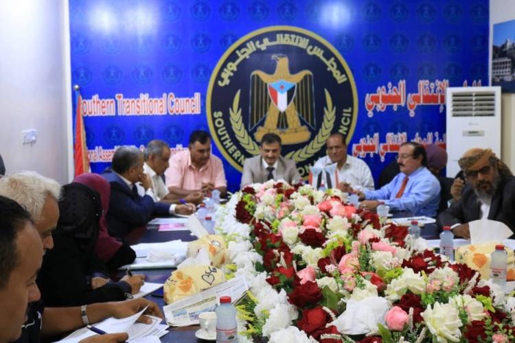 الجمعية الوطنية تناقش التحضيرات النهائية لانعقاد دورتها الثانية بحضرموت