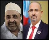 الرئيس الزُبيدي يُعزي في وفاة الشيخ قاسم الحوثري