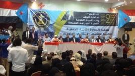 الآن.. انطلاق الدورة الثانية للجمعية الوطنية برئاسة الرئيس الزبيدي