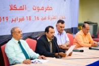 الجمعية الوطنية تختتم دورتها الثانية بحضرموت بقرارات وتوصيات وبيان ختامي