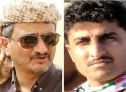 الأمين العام للمجلس يُعزي المقدم البوحر في وفاة شقيقه