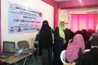 دائرة المرأة والطفل تدشن المرحلة الأولى من مشروع السكرتارية التنفيذية لخريجات الجامعات والثانوية العامة