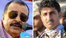 رئيس الجمعية الوطنية يُعزي المقدم البوحر في وفاة شقيقه