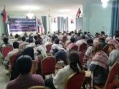 القيادة المحلية للمجلس الانتقالي بالمهرة تعقد دورتها الثانية وتتخذ جملة من القرارات والتوصيات
