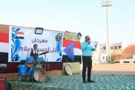 """""""على الحسيني سلام"""".. مهرجان ثقافي وتراثي في لحج القمندان"""
