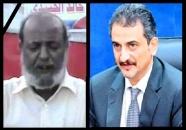 الأمين العام للمجلس الانتقالي يُعزي في وفاة الفنان الشعبي فضل الردفاني