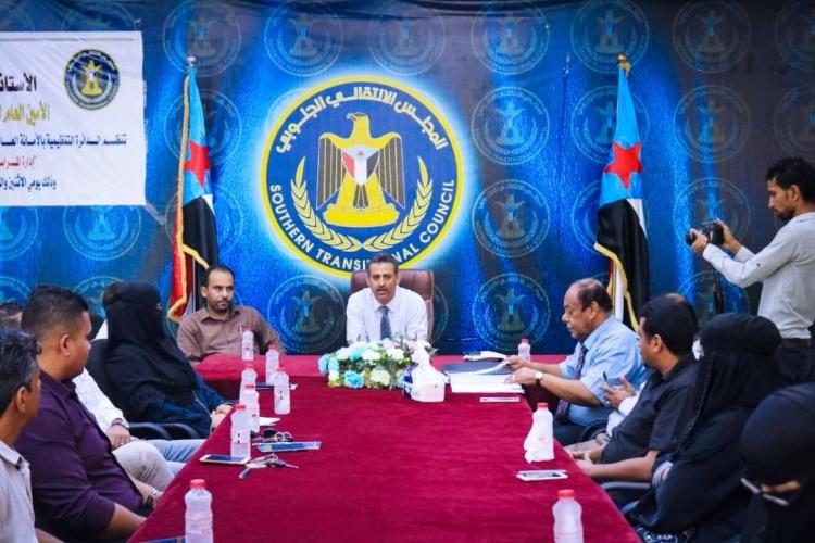 الدائرة التنظيمية تدشن دورة تدريبية لكادر المجلس الانتقالي في إدارة المراسيم والعلاقات العامة