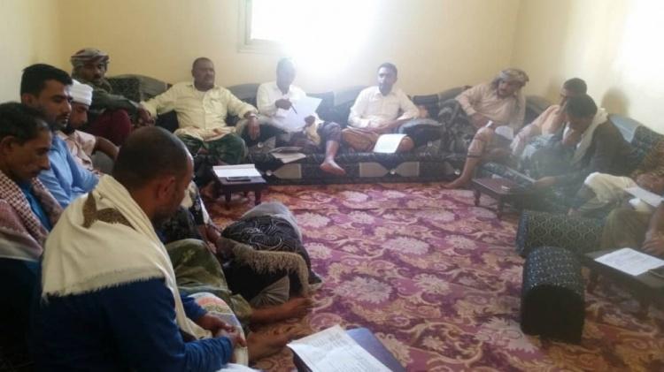 انعقاد الاجتماع الدوري الثاني للهيئة التنفيذية لانتقالي محافظة أرخبيل سقطرى