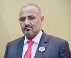 الرئيس الزُبيدي يُعزي في وفاة اللواء عبدالقادر العمودي