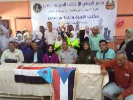 التواهي والشيخ عثمان تتوجان بكأس بطولة الشطرنج المدرسية للفتيات
