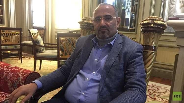 الرئيس الزُبيدي لقناة روسيا اليوم: لقاءاتنا في موسكو مثمرة والروس متفهمون أنه بدون الجنوبيين لا يمكن أن يتحقق السلام في اليمن