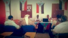 الهيئة التنفيذية لانتقالي سقطرى تعقد اجتماعها الدوري لشهر أبريل
