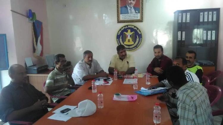 دائرة الشباب والطلاب بالأمانة العامة للمجلس تلتقي رئيس وأعضاء إدارة الشباب بانتقالي العاصمة عدن