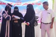 انتقالي حضرموت يجدد تأكيده لدعم فتيات المحافظة وحقهن في التعليم والعمل