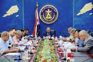 هيئة الرئاسة تعقد اجتماعاً استثنائياً لمراجعة وتقييم أسس التفاوض والحوار