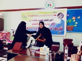 انتقالي العاصمة عدن يرعى حفل تكريم مربيات رياض الأطفال بالعاصمة
