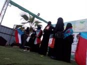 لجنة المرأة والطفل بالجمعية الوطنية وقيادة انتقالي حضرموت تحتفلان بالذكرى الثالثة للتحرير