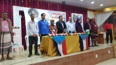 القيادة المحلية للمجلس الانتقالي بمحافظة لحج تعقد اجتماعها الدوري الأول للعام 2019