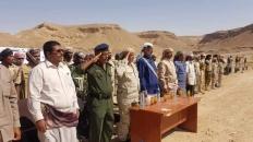 رئيس انتقالي شبوة يشهد تخرج الدفعة الأولى من الكتيبة التاسعة مقاومة جنوبية حزام أمني بمعسكر حراد