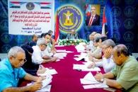 الأمانة العامة تعقد اجتماعها الدوري وتناقش تقارير إنجاز دوائرها
