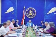 هيئة الرئاسة تعقد اجتماعها الدوري وتناقش المستجدات الميدانية وسير الحوار الجنوبي