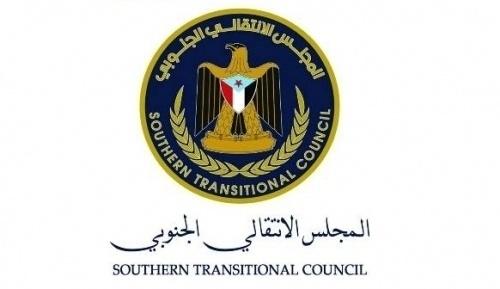 المجلس الانتقالي يُدين الاعتداءات الإرهابية التي طالت سفناً مدنية بالقرب من المياه الإقليمية الإماراتية