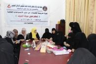 دائرة المرأة والطفل تنظم دورة تدريبية لفتيات من ذوي الاحتياجات الخاصة