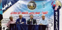 انتقالي العاصمة عدن ينظم أمسية رمضانية لمناقشة الوضع العام في البلاد