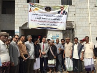 لجنة المجلس الانتقالي للإغاثة والأعمال الإنسانية تدشن أول فعالياتها من محافظة أبين