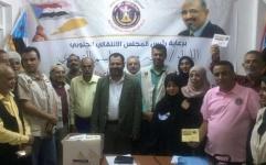 لجنة الإغاثة والأعمال الإنسانية بالمجلس الانتقالي تدشن توزيع السلال الرمضانية بالعاصمة عدن
