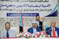 الرئيس الزُبيدي في لقاء مع أكاديميي جامعتي عدن وأبين: التعليم أساس أي دولة
