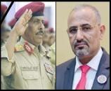 الرئيس الزُبيدي يُعزي في وفاة اللواء ناصر بارويس