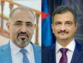 الأمين العام يهنئ الرئيس الزُبيدي بمناسبة حلول عيد الفطر المبارك