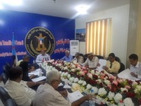 الهيئة الإدارية للجمعية الوطنية تعقد اجتماعها الدوري لشهر يونيو