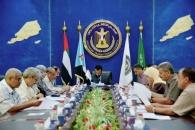 هيئة رئاسة المجلس الانتقالي تعقد اجتماعها الدوري